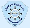 Kuwait Sea Sport Club