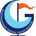 Nautical Athletic Club of Gazi