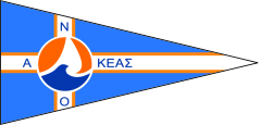 Nautical Athletic Club of Kea