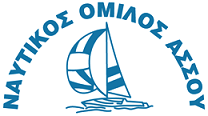 Nautical Club of Assos