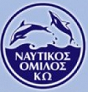 Nautical Club of Kos
