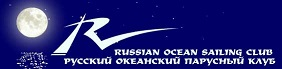 Russian Ocean Sailing Club